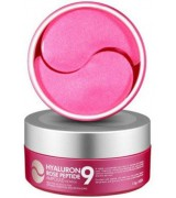 Гидрогелевые патчи на основе экстракта розы Medi-Peel Hyaluron Rose Peptide 9 Ampoule Eye Patch