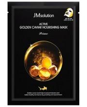 Ультратонкая тканевая маска с золотом и икрой JMsolution Active Golden Caviar Nourishing Mask Prime