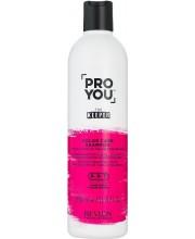 Шампунь для окрашенных волос Revlon Pro You The Keeper Color Care