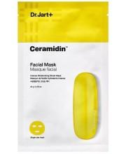 Восстанавливающая тканевая маска с керамидами Dr. Jart+ Ceramidin Facial Mask