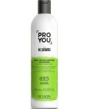 Шампунь для вьющихся волос Revlon Pro You The Twister
