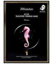 Укрепляющая тканевая маска с экстрактом морского конька JMsolution Active Seahorse Firming Mask Prime