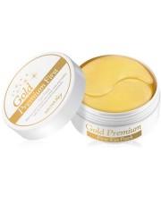 Гидрогелевые патчи с золотом Secret Key Gold Premium First Eye Patch