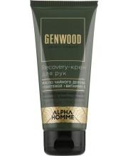 Recovery-крем для рук Estel Genwood GW/KR