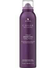 Мусс для укладки для интенсивного повышения густоты волос Alterna Caviar Anti-Aging Clinical Densifying Styling Mousse