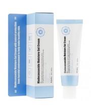 Крем-гель увлажняющий для лица с мадекассосидом APieu Madecassoside Moisture Gel Cream 50 мл