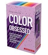 Набор для волос Matrix Total Results Color Obsessed