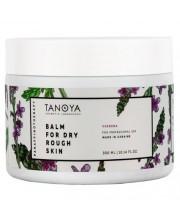 Бальзам для сухой загрубевшей кожи Tanoya