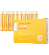 Витаминный филлер для волос FarmStay Derma Cube Vita Clinic Hair Filler