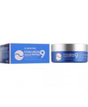 Гидрогелевые патчи глубокого увлажнения Medi-Peel Hyaluron Aqua Peptide 9 Ampoule 60 шт