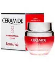 Крем-сыворотка для лица с керамидами FarmStay Ceramide Firming Facial Cream Ampoule
