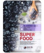Тканевая маска с экстрактом черники Eyenlip Super Food Blueberry Mask