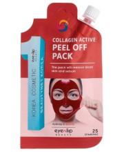Красная маска-пленка с коллагеном Eyenlip Collagen Active Peel Off Pack