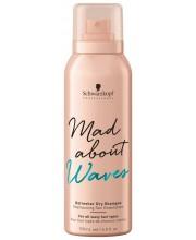 Сухой шампунь для волнистых волос Schwarzkopf Mad About Waves Refresher