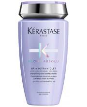 Шампунь-ванна фиолетовый Kerastase Blond Absolu Bain Ultra-Violet
