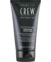 Гель для точного бритья American Crew Precision Shave Gel