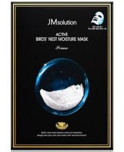 Ультратонкая тканевая маска с ласточкиным гнездом JMsolution Active Birds Nest Moisture Mask Prime