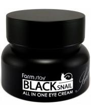 Крем для глаз с муцином черной улитки FarmStay All-In-One Black Snail Eye Cream