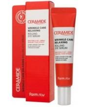 Антивозрастная сыворотка для глаз с церамидами Farmstay Ceramide Wrinkle Care
