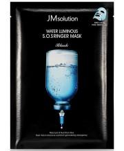 Ультраувлажняющая тканевая маска JMsolution Water Luminous S.O.S. Ringer Mask
