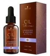 Расслабляющее эфирное масло с лавандой и жасмином Schwarzkopf Oil Ultime